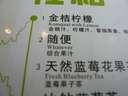 Great translation on an Asian menu